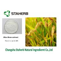 China Ferulic Acid Rice Husk Pure Herbal Extracts wholesale