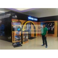 Quality Shopping Mall 7d Simulator Cinema , Snow / Windy Effects And Motion Chairs for sale