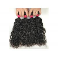 Buy cheap 18inch 100% Brazilian Virgin Hair Water Wave Double Drawn Weft No Shedding from wholesalers