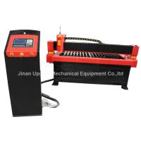 Quality Air Hose Plate Plasma Cutting Machine 1300*2500mm for sale
