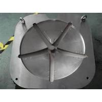Buy cheap Aluminum alloy  ADC12,  A380 painting, anodization Die Casting Mold for household parts, Cooker parts from wholesalers