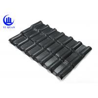 China 25 Years Warranty Long Life Color Corrugated Roof Sheets ASA Synthetic Resin Roof Tile wholesale