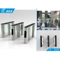 China Durable Stable Optical Flap Gate Barrier Turnstile Access Control System SUS 304 Housing wholesale
