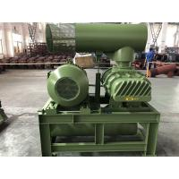 China 10KPA - 60KPA Three Lobe Roots Aeration Blower for Sewage Treatment wholesale