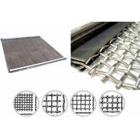 China Bbq Grill Net Corrugated Crimped Wire Mesh Stainless Steel Stable Structure wholesale
