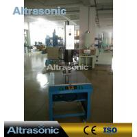 Quality Consumer Industry Ultrasonic Geometry Welding Tightness Mark-free Surface for sale