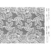 China Eco Friendly Lingerie Lace Fabric High Tensile For Decoration wholesale