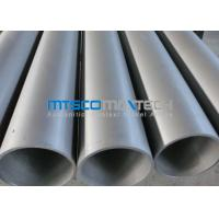 China 100 % Inspection Duplex Steel Tube With Fixed Length Plain End Plastic End Caps wholesale