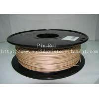 Quality Professional 3D Printer Wood Filament 1.75mm 3mm Material For 3D Printing for sale