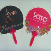 China PP promotion hand fan wholesale