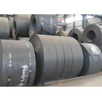 Buy cheap Carbon structure steel /Hot rolled steel coils/plate/sheet A283 Gr A/B/C/D from wholesalers