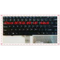 China Mechanical Keyboard for Clevo M710L M720 wholesale
