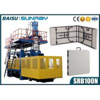 China Plastic Table And Plastic Chair Making Machine 20 - 25BPH Capacity SRB100N wholesale