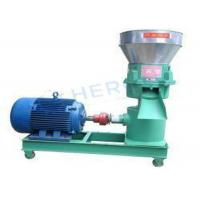 China HR-PF series Small Pet Feed Production Line , Fish Feed Puffing Machine wholesale