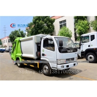 China Dongfeng 4X2 6wheels 5cbm Compressed Garbage Truck compression garbage truck wholesale