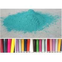 Buy cheap Ral Colors Epoxy Coating For Rebar, Thermoset Metallic Silver Powder Coat from wholesalers