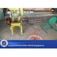 China Single Strip Razor Wire Machine For Producing Various Razor Barbed Wire wholesale
