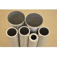 China 7075 Aluminum alloy Tubing on sale