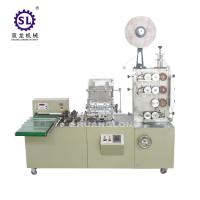 China Single Drink Straw Packing Machine With Printing On Line wholesale
