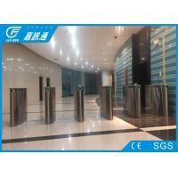 China High Speed Flap Barrier Coin Operated Turnstile Facial Recognition Access Control System wholesale