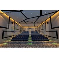 China Luxury Large 4D Movie Theatre With Control System For 120 Persons wholesale