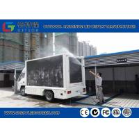 China P5 Outdoor Truck Mounted Led Display Video Wall , 7000cd Advertising Mobile Led Signs wholesale