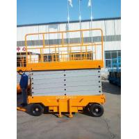 China Mobile Working Hydraulic Scissor Lift 12 Meter With HSG80/45 4pcs Cylinder on sale