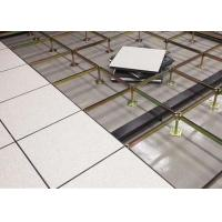 Buy cheap OA Steel Cement Access Floor for Office Area from wholesalers