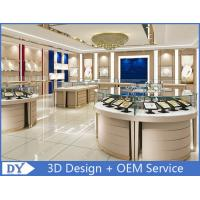 Quality Jewellers Showroom / Jewelry Display Cases Beige With Lacquer Finished Attractive for sale