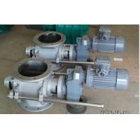 Buy cheap small airlock discharge valve/rotary valve for bulk material sanitary 304 from wholesalers