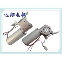 China Heavy Duty Low Noise Sliding Glass Door Motor Brushless Safety Automatic Stop wholesale