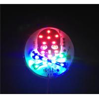 Buy cheap SMD LED Waterproof Human skeleton Strobe Mini Panel Sequential Flash Tail Signal Light from wholesalers