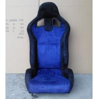 China Colorful Adjustable Racing Seat Race Car Car Seat Universal Car Parts wholesale