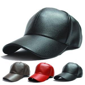 Buy cheap Winter PU Leather Unisex Baseball Caps 5 Panel Snapback Biker Trucker Outdoor from wholesalers