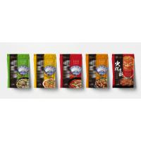China Food Grade Recyclable Plastic Stand Up Pouches With Zipper For Condiment wholesale