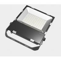 China Ultra Thin LED Industrial Flood Light Fixtures IK08 Shockproof Tempered Glass wholesale