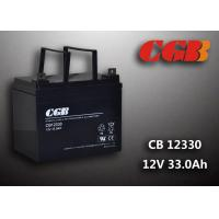 China 12V 33AH CB12330 Energy Storage Battery , UPS ABS charging sealed lead acid batteries wholesale