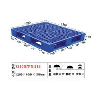 China 1200x1000Mm Double Face Heavy Duty Plastic Pallets With One Or Two Sides wholesale