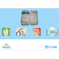 China up and up overnight diapers Pamper Disposable Diapers For Baby,Eco friendly baby diaper manufacturer free sample on sale
