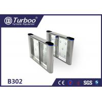 China 304 Stainless Steel Speed Gate Turnstile Access Control System For School wholesale