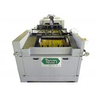 China Full Automatic Paper Bag Making Machine High-speed with Vacuum Pump Motor wholesale