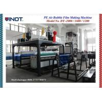 China Ruian Vinot Air Bubble Film Making Machine Custom Made With air bubble machine is adjustable air volume DY-1200 wholesale