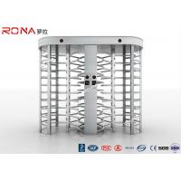 China Double Ways Full Height Turnstile Two Doors Outdoor Access Control RS485 Input Signal wholesale