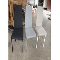 China White Color Fabric Covered Dining Chairs With Four Iron Legs W43 * D58 * H46cm wholesale