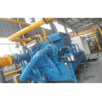 China Industrial Oxygen Nitrogen Gas Production Plant 750 M³/H Liquid Nitrogen Machine wholesale