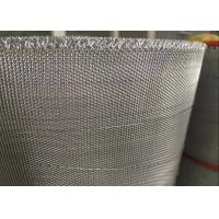 China Electric Galvanized Window Screen 30Mesh * 30Mesh * 1 . 2M * 20M * 6 . 5kg As Insect Screen wholesale