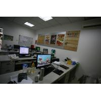 Caiye Printing Equipment Co., LTD
