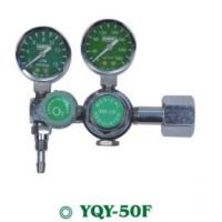 China Class 4 High Precision Medical Oxygen Regulator For Welding industrial wholesale