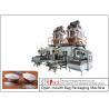 Buy cheap 25kg Salt Sugar Fertilizer Chemical Pellet & Powder Woven polypropylene, PE from wholesalers