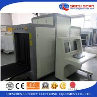 China Dual View Airport Xray Machine For Heavy Baggage , Security X Ray Machine wholesale